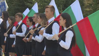 Bulgaria marks 118 years since the Ilinden-Preobrazhenie uprising