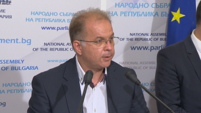 GERB proposes changes to the Electoral Code