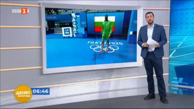 Спортна емисия, 06:50 – 30 юли 2021 г.