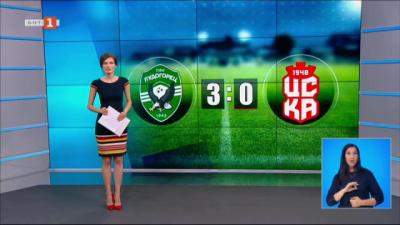 Спортна емисия, 20:45 – 1 август 2021 г.