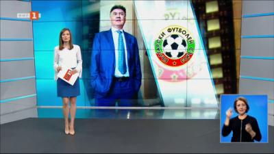 Спортна емисия, 20:50 – 24 септември 2021 г.
