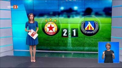 Спортна емисия, 20:50 – 26 септември 2021 г.