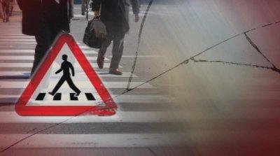 Защо натоварени градски улици се оказаха без пешеходни пътеки?