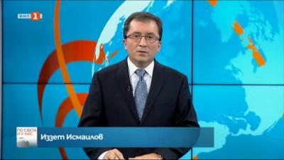 Новини на турски език, емисия – 27 септември 2021 г.