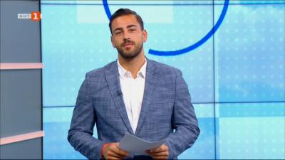 Спортна емисия, 6:30 – 23 септември 2021 г.