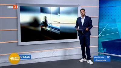 Спортна емисия, 6:30 – 28 септември 2021 г.