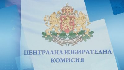 Колко ще струва вотът за президент и парламент – сметките на ЦИК. 21.09.2021