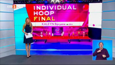 Спортна емисия, 20:55 – 27 октомври 2021 г.