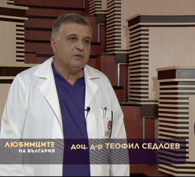 доц. д-р Теофил Седлоев
