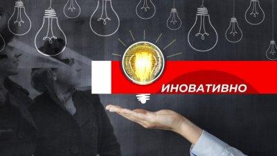 Какви са българските успехи в сферата на роботиката и автоматизацията през 2021 г.