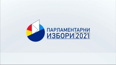 Избори 2021 - 17.10.2021