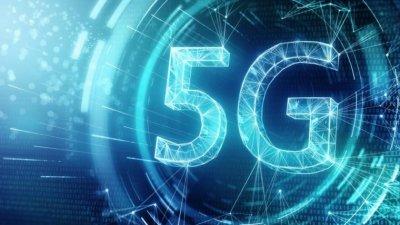 5G технологията промени света. Каква ще е новата виртуална реалност?