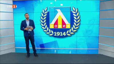 Спортна емисия, 12:25 – 19 октомври 2021 г.