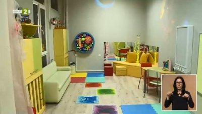 Областен център за подкрепа на процеса на приобщаващо образование