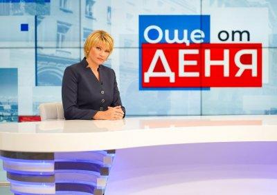 Интервюта с кандидати за народни представители и президент или вицепрезидент на Република България