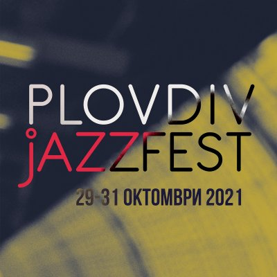 Седмото издание на Plovdiv Jazz Fest – 29.10.2021
