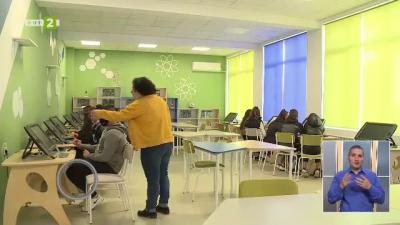 Стем център и нова фитнес зала в земеделската професионална гимназия в Сандански