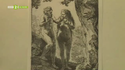 Изложба с офорти на Рембранд показват в читалището във варненския квартал Аспарухово