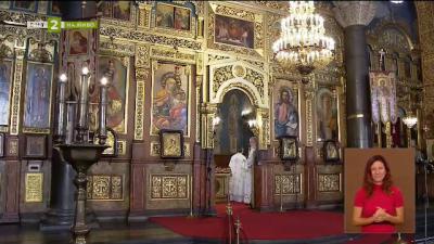 Неделна литургия - 24.10.2021