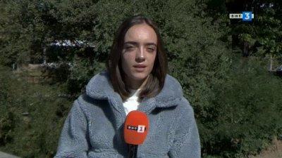 Аз съм... Изабела Янкова