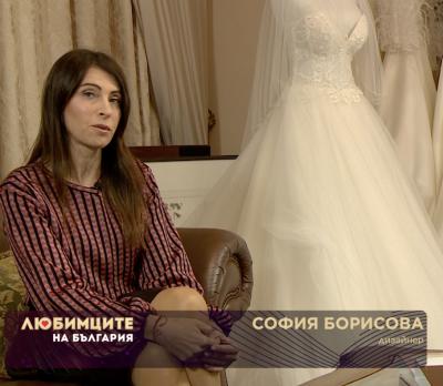 София Борисова