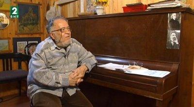 Молитвата на един застаряващ композитор