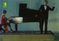 снимка 5 Роялът