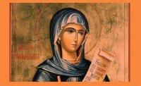 снимка 1 Света Петка Българска