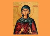 снимка 3 Света Петка Българска