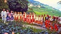 снимка 1 Българският Марсел Селие