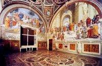 снимка 26 Пътешествие из музеите на Ватикана
