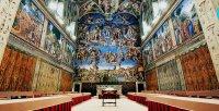 снимка 22 Пътешествие из музеите на Ватикана
