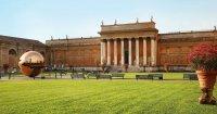 снимка 10 Пътешествие из музеите на Ватикана