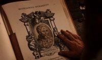 снимка 7 Микеланджело: Безкрайност