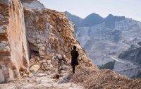 снимка 1 Микеланджело: Безкрайност