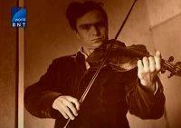 снимка 1 Васко Абаджиев /95 години от рождението на цигуларя/