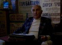 снимка 17 Васко Абаджиев /95 години от рождението на цигуларя/