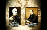 снимка 6 Хроника на Руско-турската Освободителна война