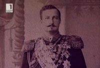снимка 8 Първите седем години на един княз