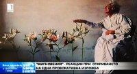 снимка 7 Златина Тодева - Мамето и нейният кураж