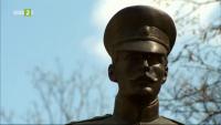 снимка 6 Паметници на воинската слава