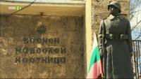 снимка 8 Паметници на воинската слава