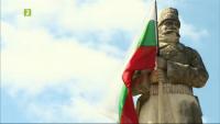 снимка 3 Паметници на воинската слава
