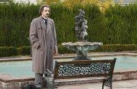 снимка 10 Айнщайн: Теория на любовта