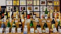 снимка 9 Приказки за саке