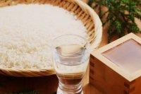 снимка 1 Приказки за саке