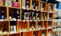 снимка 3 Приказки за саке