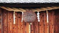 снимка 11 Приказки за саке