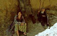 снимка 14 Иван, синът на Амир
